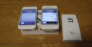 左から白touch、白いPhone、Xiモバイルルーター