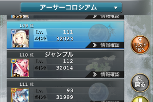 rank110