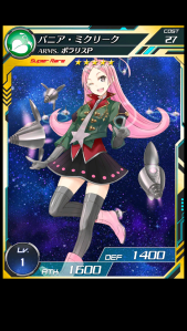 pinkdevil