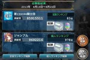 rank978
