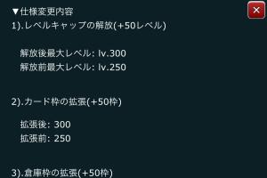 capplus50