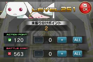 lv251