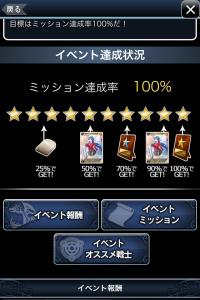 100per