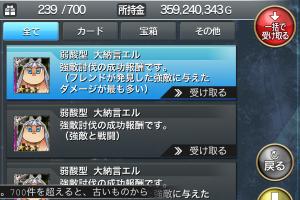 goukei23