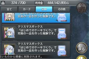 fcbox