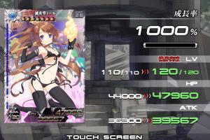 tor120