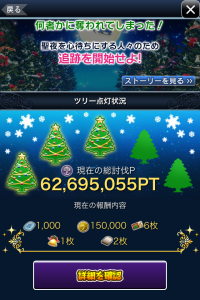 tree60m