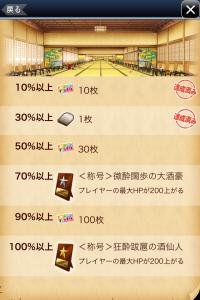 item70100