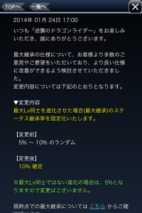 max10p