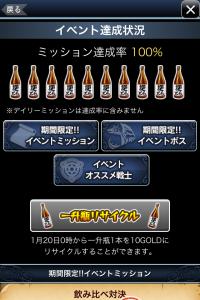 sakeclear