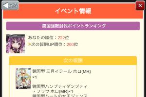 rank222