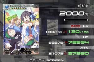 yuitu120