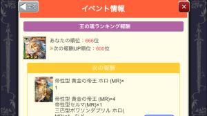 rank666